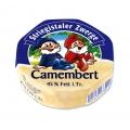 BRANZA CAMEMBERT KASEREI STRIGI 45% 125 GR.