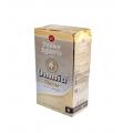 CAFEA DOUWE EGBERTS OMNIA CLASSIC 250GR